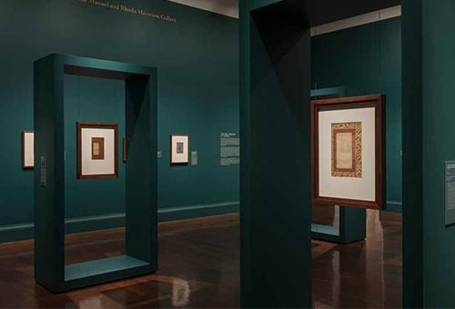 Public Tour: Collecting Calligraphy: Arts of the Islamic World