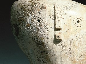 Long Time No See